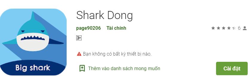 shark dong