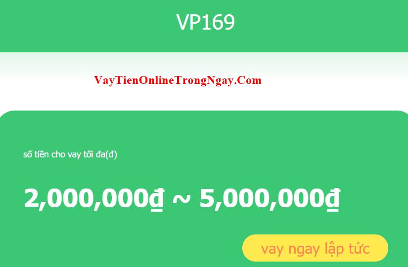 h5.vp169.com
