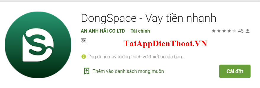 DongSpace